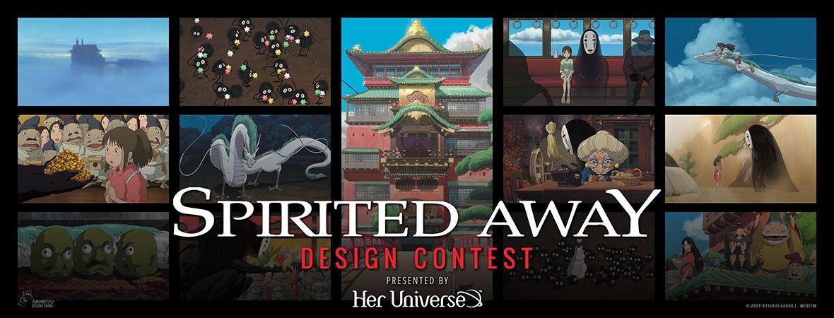 Spirited Away Design Contest